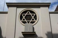"""""""Paris Synagogue Montmartre Detail1235"""" by GFreihalter - Own work."""
