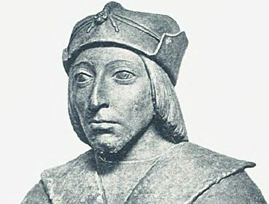 Bust of Charles VIII of France.