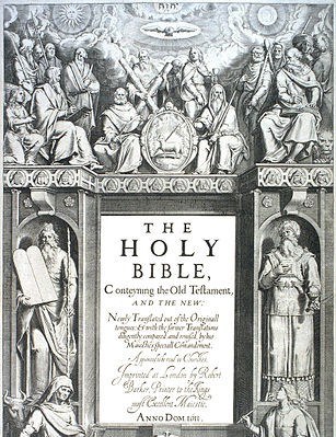 Frontispiece of the King James Bible, 1611