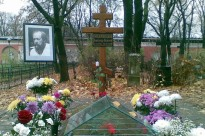 """Grave of Alexander Solzhenitsyn"" by VitalyLipatov - Own work. Licensed under CC BY-SA 3.0 via Wikimedia Commons."